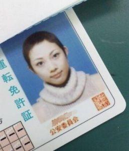 坊主女子の運転免許